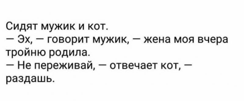 Снимок экрана 2016-01-21 в 23.52.07